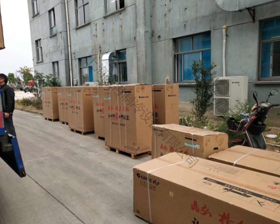 上海晶耀光电科技有限公司格力中央空调+新风项目
